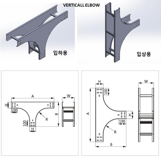 posmac_Vertical Tee-down 2 .JPG