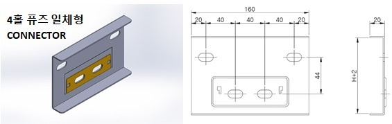 p27_Joint Connector1 2.JPG