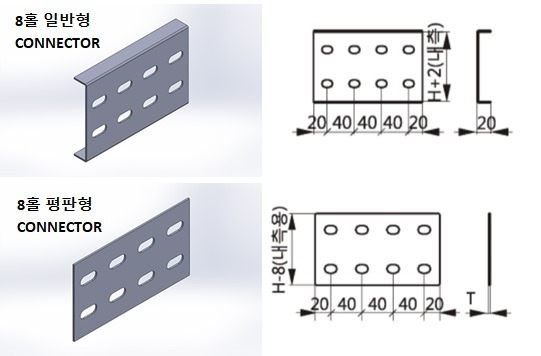 p27_Joint Connector1 3.JPG