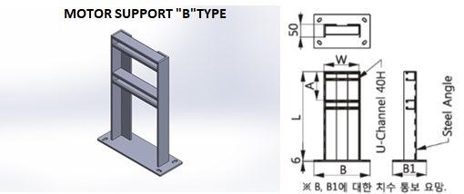 p119_Motor Support B Type 2 .JPG