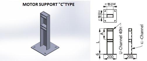p119_Motor Support C Type 2 .JPG