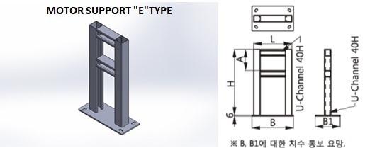 p119_Motor Support E Type 2 .JPG